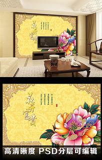 精雕细琢金边彩色牡丹花朵客厅电视背景墙