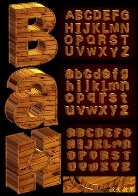 26个立体英文字母