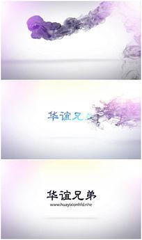 中国风水墨logo开场ae模板