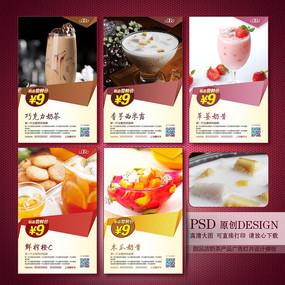 奶茶店产品
