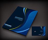 高档蓝色科技宣传册封面素材