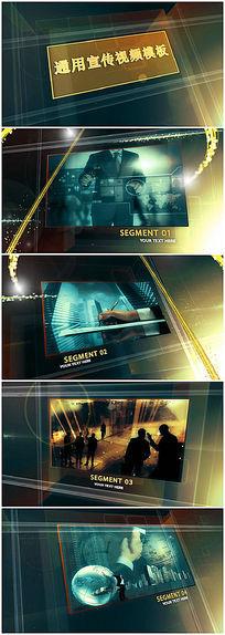 AE企业宣传视频模板