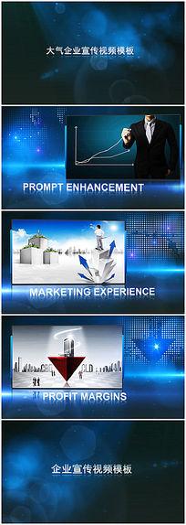 AE企业宣传视频商务宣传展示视频模板