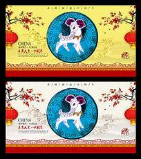 2015新年中国风可爱卡通羊形象展板
