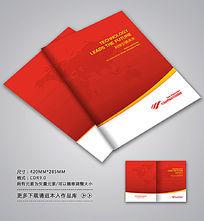 红色标书封面