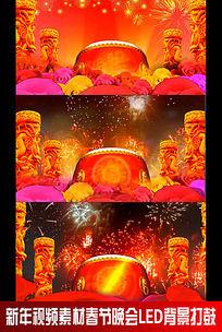 新年视频素材春节晚会LED背景打鼓