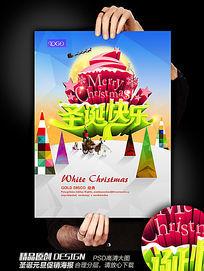 创意几何圣诞节宣传海报
