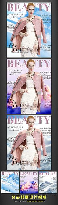 欧美时尚杂志风女装主图背景模版下载