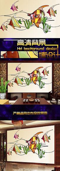 立体浮雕神仙鱼电视背景墙壁画设计