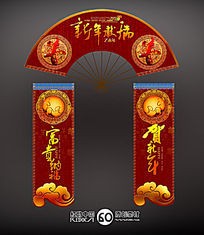 2015年羊年商场拱门装饰素材