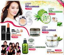 化妆品海报促销排版设计