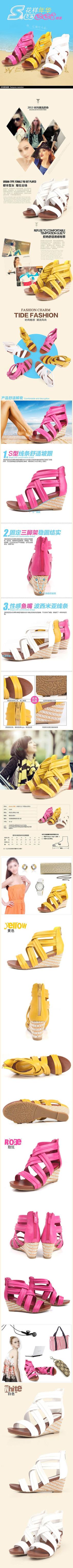 淘宝凉鞋详情页女鞋细节描述PSD模板