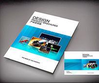 产品宣传册封面