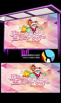 彩墨pop圣诞节宣传海报