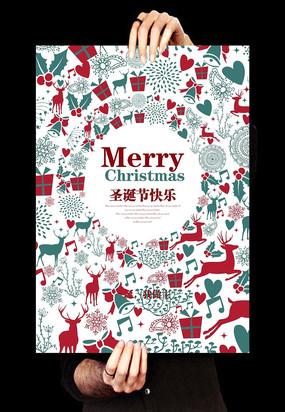 酒吧圣诞节海报