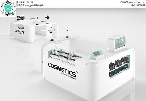 商场化妆品展台展厅3D模型+灯光贴图