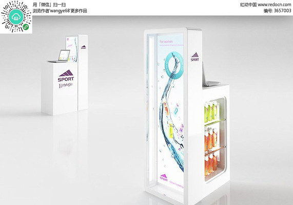 商场化妆品展台展厅3D模型+贴图