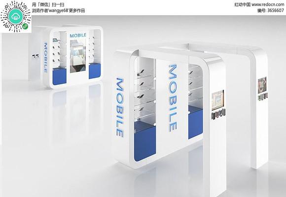 商场展台展厅3D模型+贴图