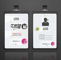 商务UI风格创意工作证模版