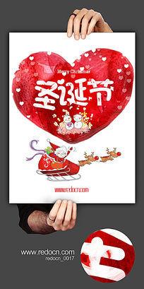 pop圣诞节宣传海报