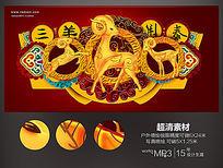 商场春节pop吊牌海报