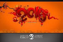 中国风2015年公司年会背景海报