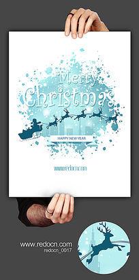 圣诞节pop手绘海报