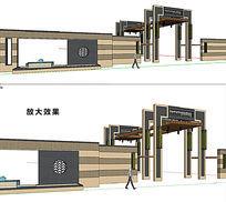 中式景观亭子廊架SU模型