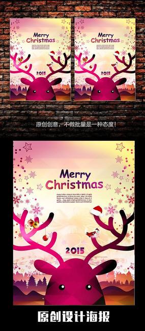 圣誕節手繪pop海報