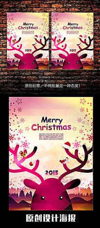 圣诞节手绘pop海报