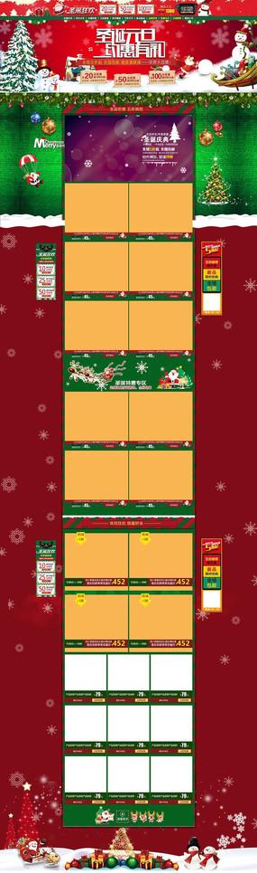 淘宝天猫店铺圣诞节装修模板