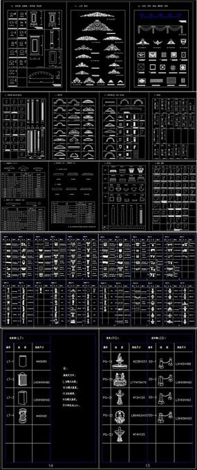 300多种欧式构件合集CAD图库