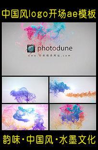 中国风彩色水墨粒子消散的logo演绎AE模板