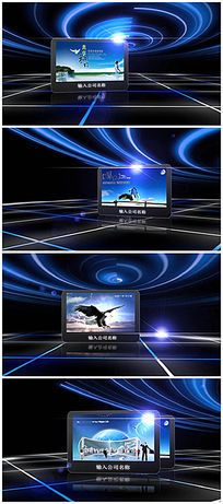 企业产品展示宣传片视频