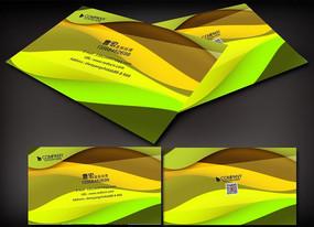 绿黄动感线条名片