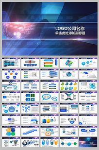 公司介绍LED片头动态win72010PPT模板