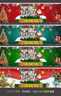 淘宝店铺圣诞节活动海报