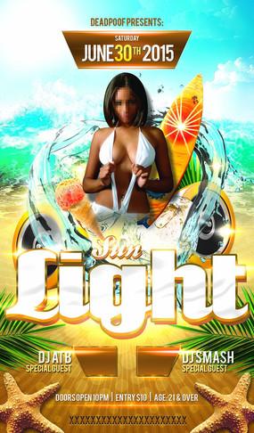 夏日夜店明星沙滩派对海报