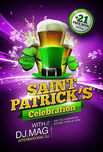 夜店创意啤酒饮料宣传海报