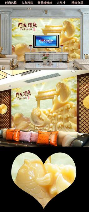 玉雕鱼跃龙门电视背景墙图片(tif合层)