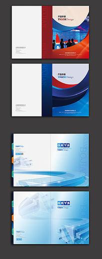 科技画册封面模板