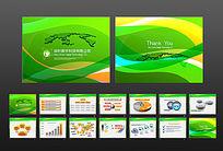绿色科技公司工作总结ppt模板