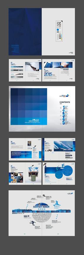 蓝色企业宣传册 PSD