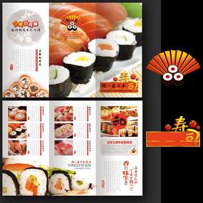 寿司三折页DM宣传单