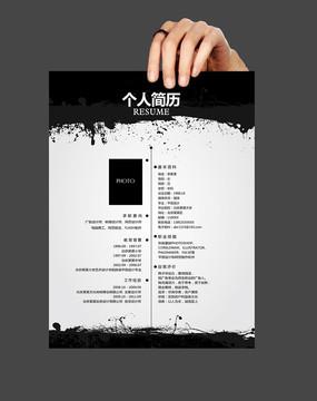 黑白水墨平面设计师简历图片