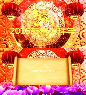 龙年春节素材