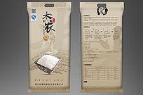 大气中国风高端大米袋子设计
