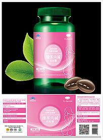 粉色共轭亚油酸绿茶肉碱软胶囊标签设计