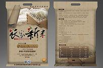 中国风大米包装