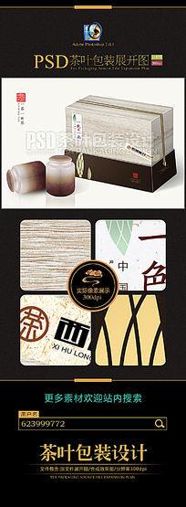 西湖龙井茶叶包装设计